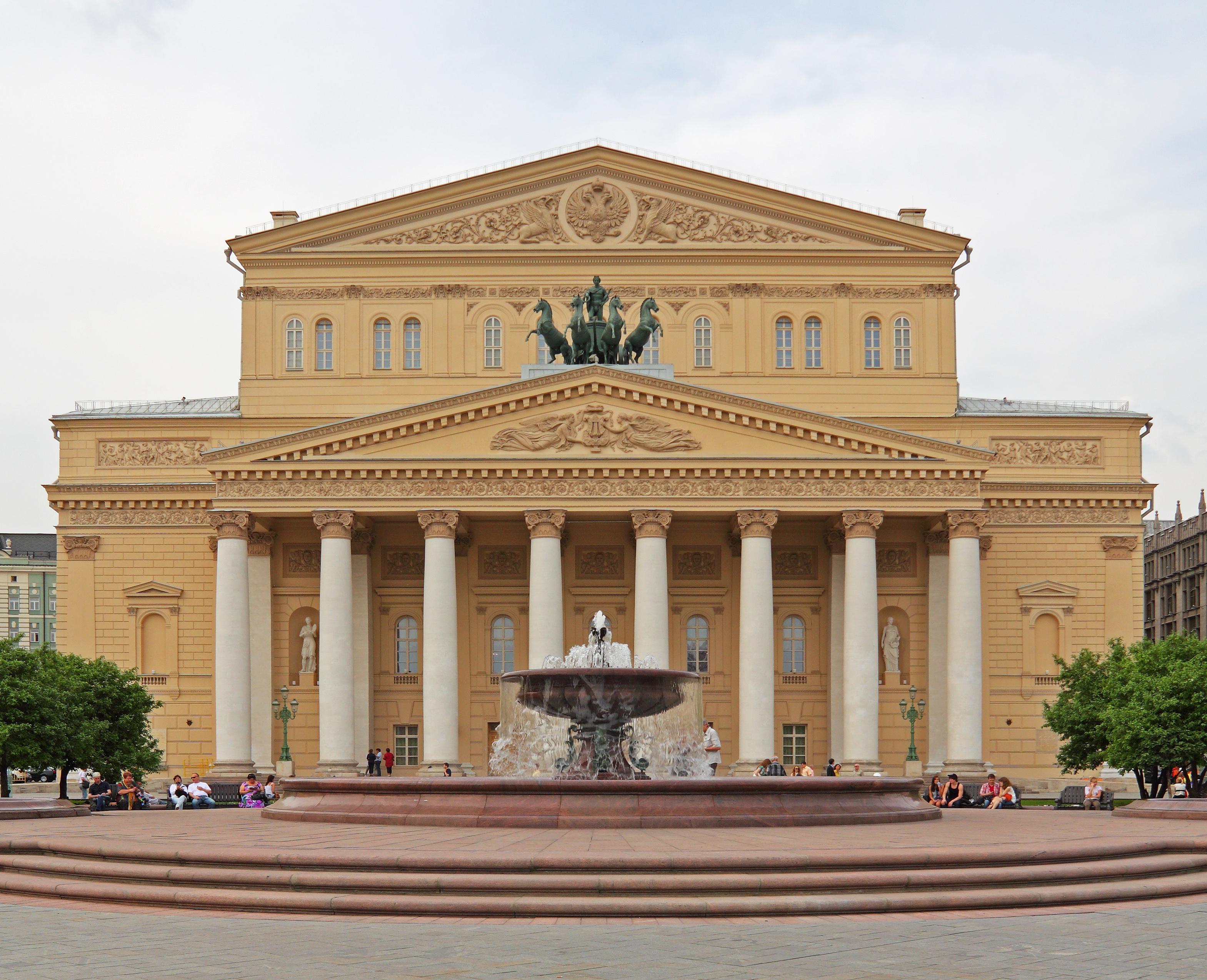 Большой театр: у истоков развития российского искусства