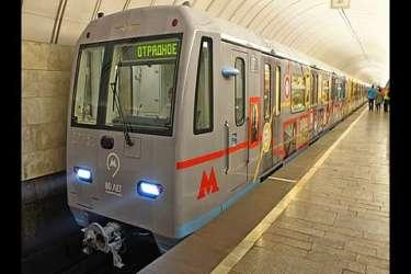 Именные поезда Московского метрополитена