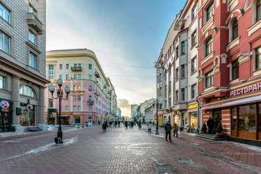Туристический центр столицы Арбат