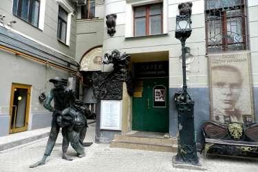 Государственный музей М. А. Булгакова «Нехорошая квартира» (по «Мастеру и Маргарите»)