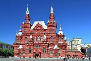 Государственный исторический музей и его особенности