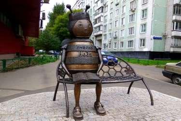 """Скульптура """"Пчёлка НоЗя"""""""